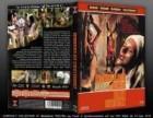 X-Rated: Nonnen bis aufs Blut gequ�lt - Mediabook - Cover A