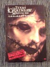 TEXAS CHAINSAW MASSACRE / THE BEGINNING / DEUTSCH / UNRATED