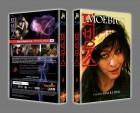 Elektrocity: Moebius 99er Blu-Ray gr. Hartbox