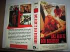 VHS - Das Gesetz der Begierde von Pedro Almod�var